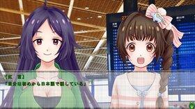 恋は明日を告げる歌 体験版第一弾 Game Screen Shot5