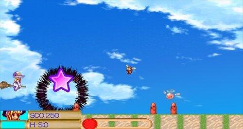 まりさしゅ~てぃんぐ Game Screen Shot1