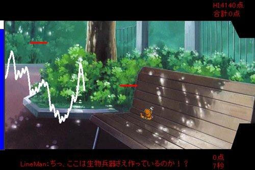 LineMan Game Screen Shot1