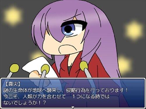 シューティングスター Game Screen Shot2