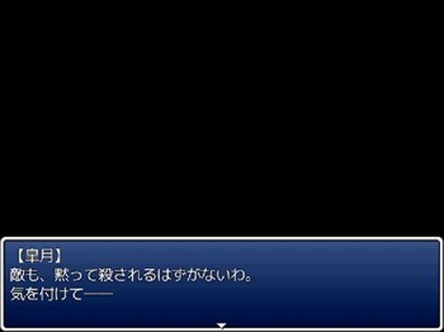 シューティングスター Game Screen Shot3