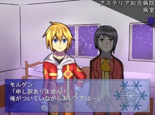 凍れる心がとける時 Game Screen Shot5