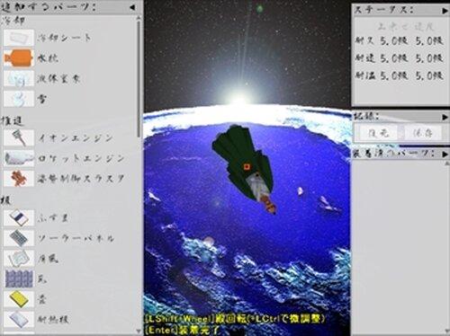 TONOMAGEDDON-トノマゲドン- Game Screen Shot3