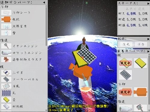 TONOMAGEDDON-トノマゲドン- Game Screen Shots