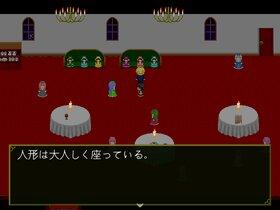 AmbiGothic Game Screen Shot4