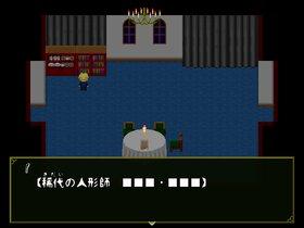 AmbiGothic Game Screen Shot5