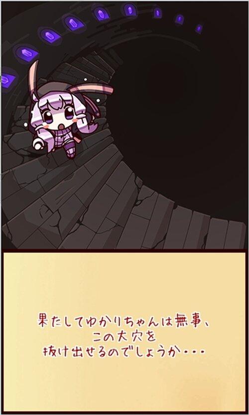 結月ゆかりと螺旋階段 Game Screen Shot2