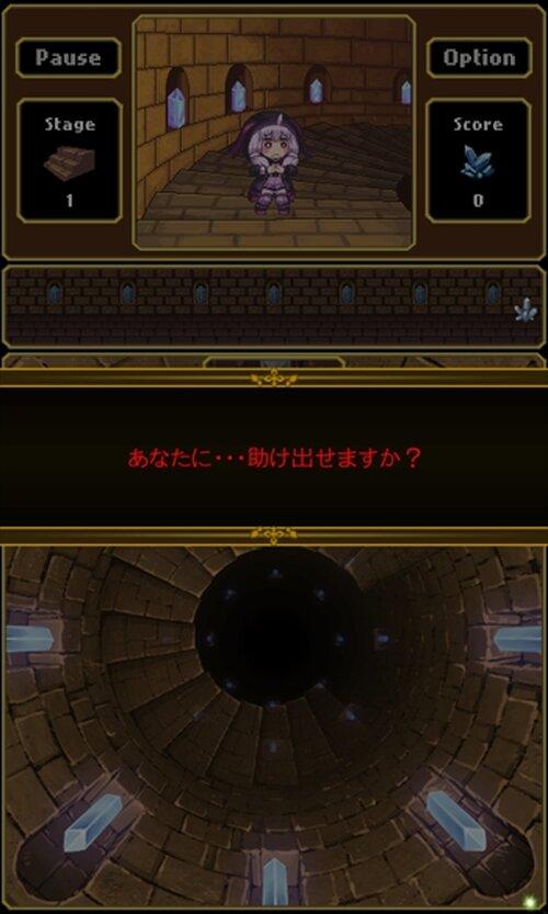 結月ゆかりと螺旋階段 Game Screen Shot3