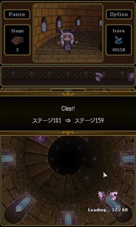 結月ゆかりと螺旋階段 Game Screen Shot4