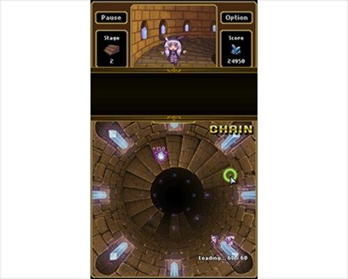 結月ゆかりと螺旋階段 Game Screen Shots