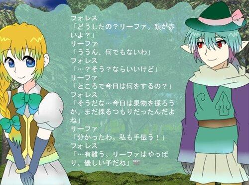 エルフの少年と人間の少女 Game Screen Shot1