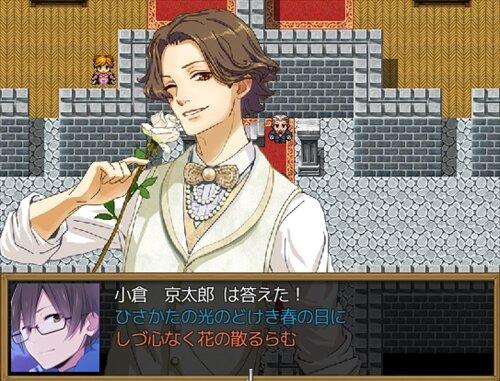 百人一首RPG 改 Game Screen Shot1