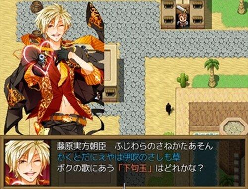 百人一首RPG 改 Game Screen Shot3