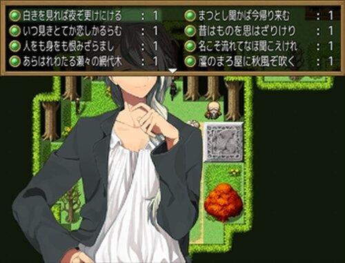 百人一首RPG 改 Game Screen Shot5