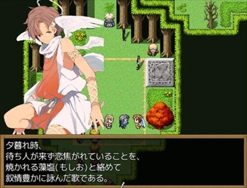 百人一首RPG 改 Game Screen Shots