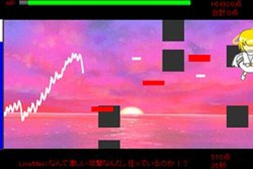 LineMan Game Screen Shots