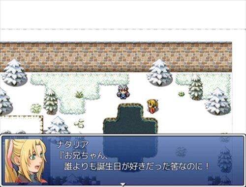 誕生日にてⅡ Game Screen Shot2