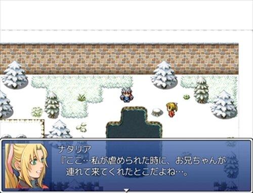 誕生日にてⅡ Game Screen Shots