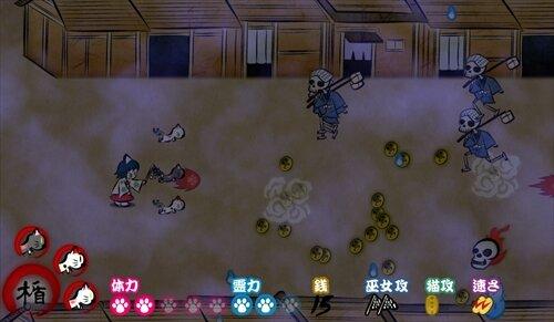 猫巫女怨霊討伐絵巻 -ねこ巫女STG ver 1.5- Game Screen Shot1