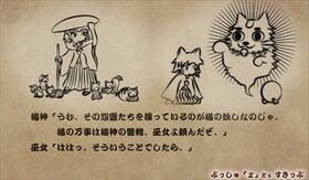 猫巫女怨霊討伐絵巻 -ねこ巫女STG ver 1.5- Game Screen Shot2