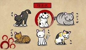 猫巫女怨霊討伐絵巻 -ねこ巫女STG ver 1.5- Game Screen Shot3