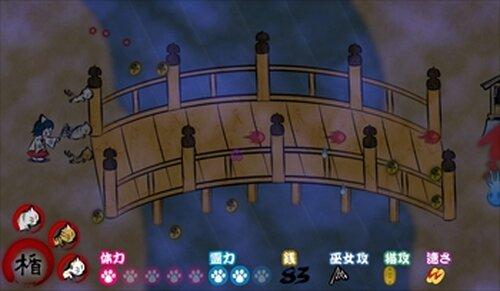 猫巫女怨霊討伐絵巻 -ねこ巫女STG ver 1.5- Game Screen Shot5
