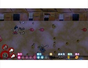 猫巫女怨霊討伐絵巻 -ねこ巫女STG ver 1.5- Game Screen Shot