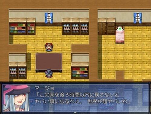 マジーとフェアの大冒険! Game Screen Shot2