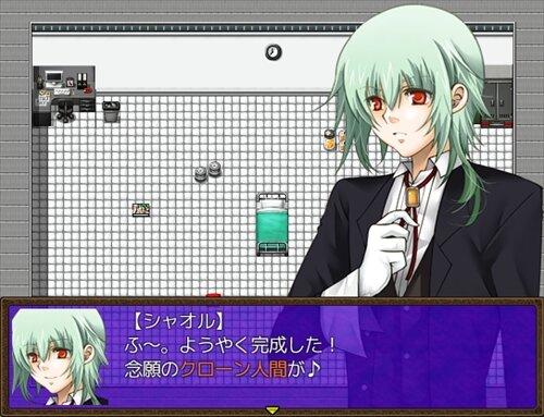 シャオル博士の大発明 Game Screen Shot1