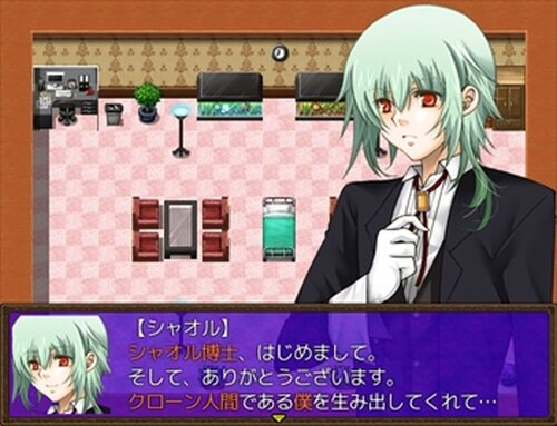 シャオル博士の大発明 Game Screen Shot3