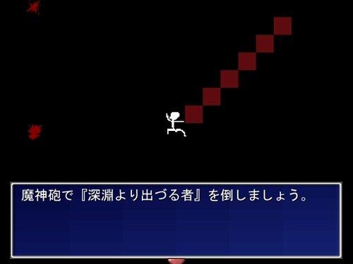 きみのためならゴメス Game Screen Shot1