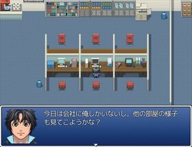 巻コマルの大脱出~office編~ Game Screen Shot2