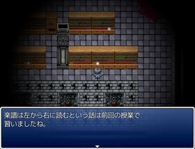巻コマルの大脱出~office編~ Game Screen Shot4