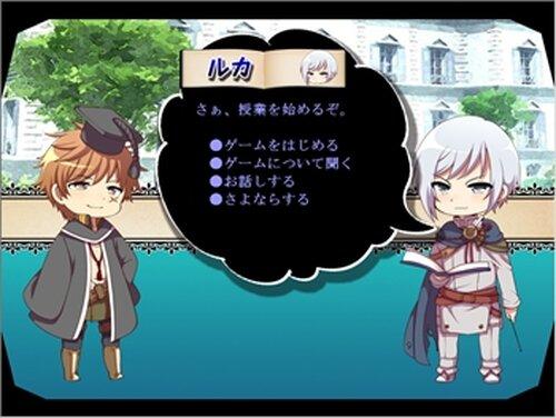 ぐりぐり! Game Screen Shot2