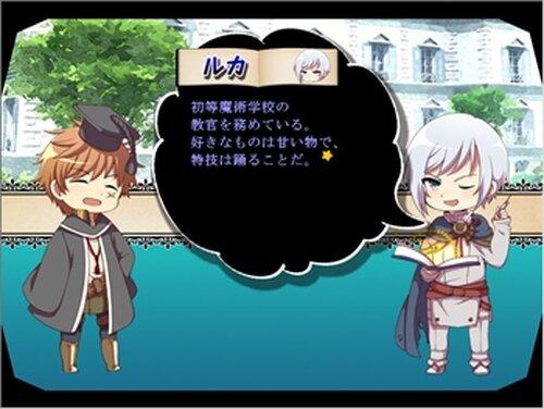 ぐりぐり! Game Screen Shot3