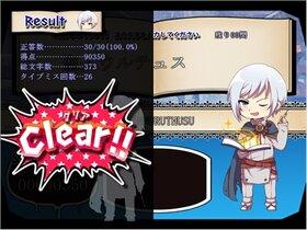 ぐりぐり! Game Screen Shot5