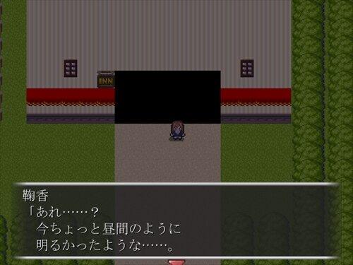 ぬばたまの夜に光差し Game Screen Shot
