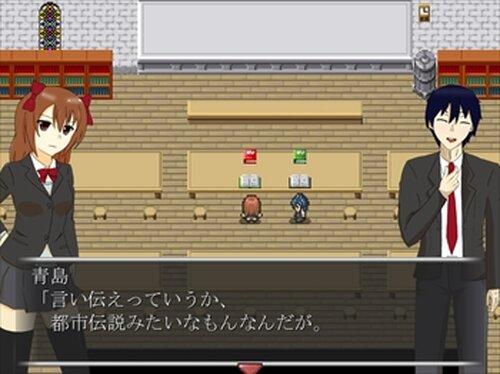 ぬばたまの夜に光差し Game Screen Shot2