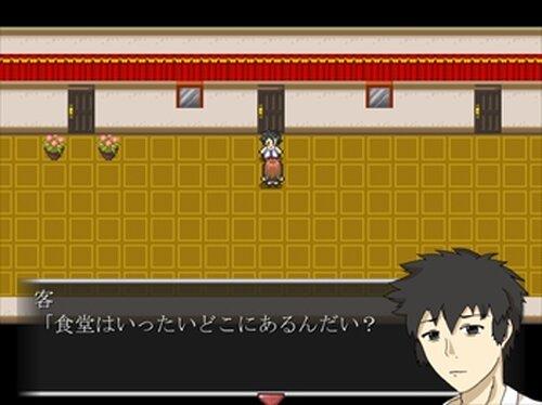 ぬばたまの夜に光差し Game Screen Shot3