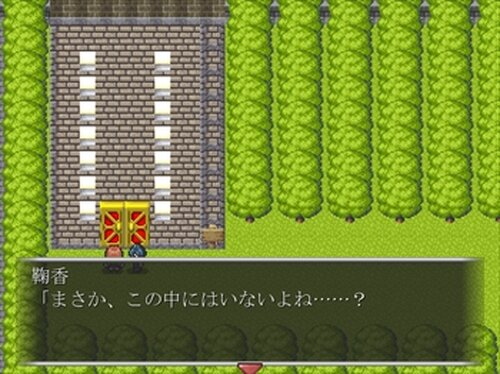 ぬばたまの夜に光差し Game Screen Shot5