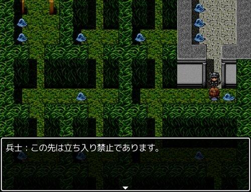 鬼畜な魔道探索 Game Screen Shot1