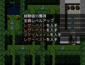 鬼畜な魔道探索 Game Screen Shot2