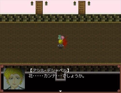 チノイロカンナ Game Screen Shot1