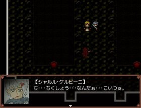 チノイロカンナ Game Screen Shot3