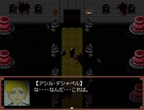 チノイロカンナ Game Screen Shot4