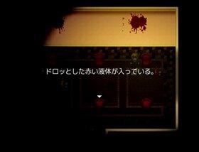 チノイロカンナ Game Screen Shot5