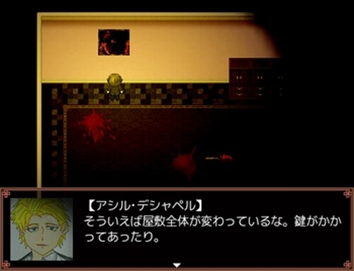 チノイロカンナ Game Screen Shots