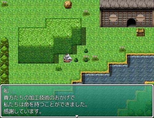 桜木松 Game Screen Shot2