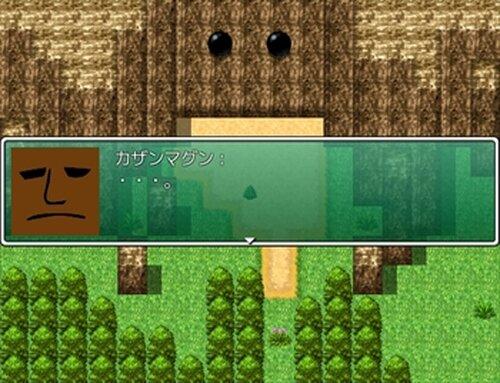 桜木松 Game Screen Shot4