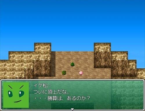 桜木松 Game Screen Shot5